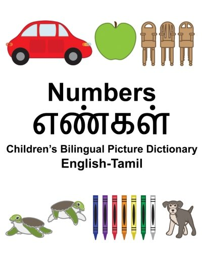 English-Tamil Numbers Children's Bilingual Picture Dictionary (FreeBilingualBooks.com): Carlson Jr., Richard