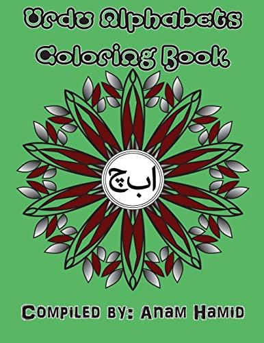Urdu Alphabet - AbeBooks