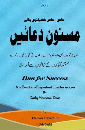 Analsex in islam in urdu
