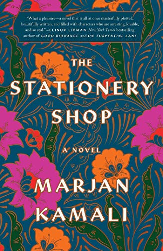 9781982107482: The Stationery Shop