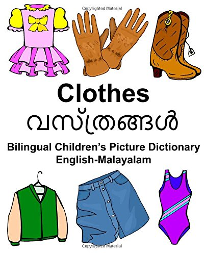 English-Malayalam Clothes Bilingual Children's Picture Dictionary: Carlson Jr, Richard