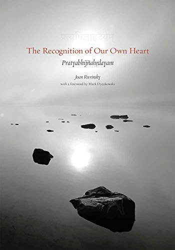 9781987972153: The Recognition of Our Own Heart: Ponderings On The Pratyabhijnahrydayam