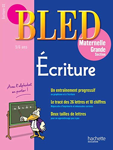 9782011698322: Ecriture Grande section maternelle (French Edition)