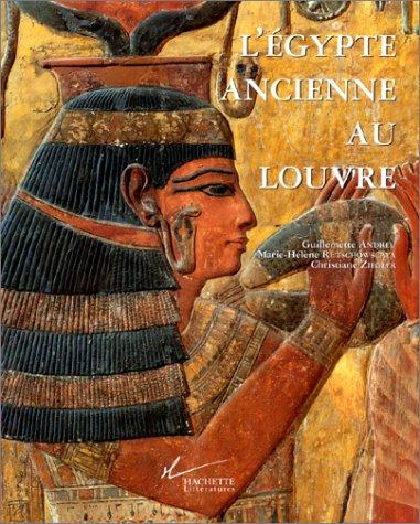 9782012351561: L'�gypte ancienne au Louvre