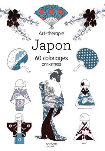 9782012407688: Japon bloc (Art thérapie)