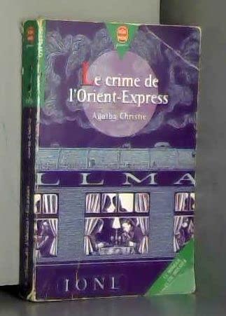 Le Crime De Lorient Express: Christie, Agatha