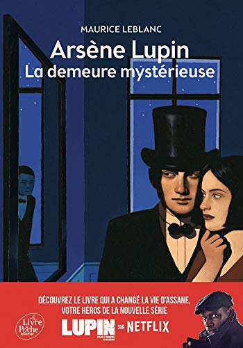 9782013226998: Arsene Lupin (French Edition)