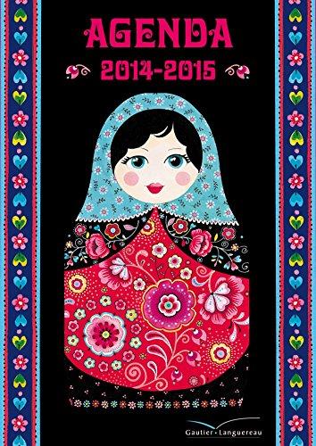 9782013831307: Agenda scolaire Corinne Demunyck 2014-2015 (Papeterie)