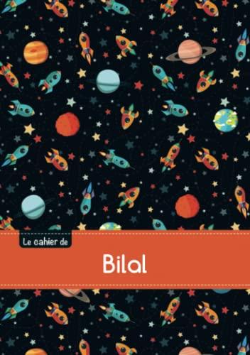 9782017749141: Le cahier de Bilal - Séyès, 96p, A5 - Espace