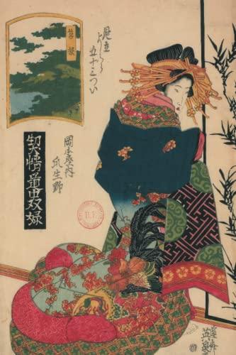 9782019119201: Carnet Estampe Femme de dos, Japon 19e
