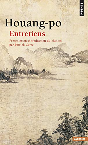 9782020201513: Entretiens (English and French Edition)