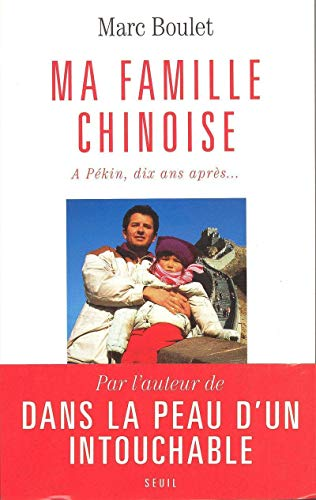 9782020308649: Ma famille chinoise