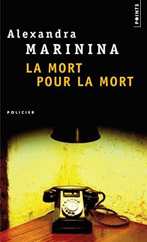 9782020411325: Mort Pour La Mort(la) (English and French Edition)
