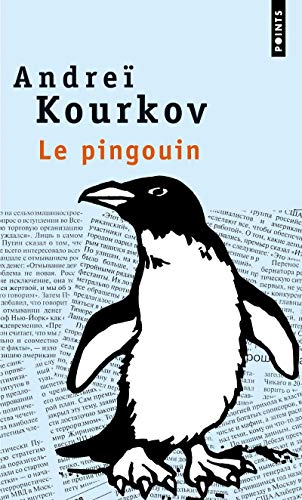 9782020477819: Le pingouin (Points roman)
