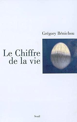 Chiffre de la vie (Le): B�nichou, Gr�gory