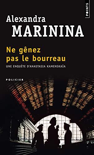 9782020849586: Ne Gnez Pas Le Bourreau (English and French Edition)