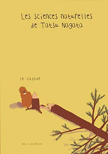 9782020892704: Les sciences naturelles de Tatsu Nagata (French Edition)