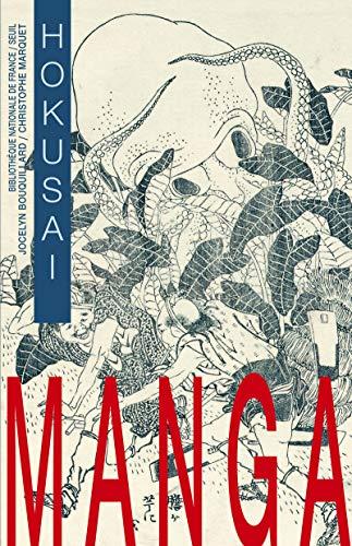 Hokusai : Manga: Bouquillard, Jocelyn, Marquet,