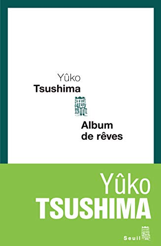 Album de rêves: Tsushima, Yûko