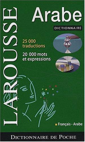 9782035400598: Dictionnaire Francais-arabe: Larousse (French Edition)