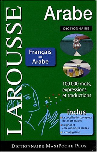 9782035842152: Dictionnaire francais-arabe (French Edition)