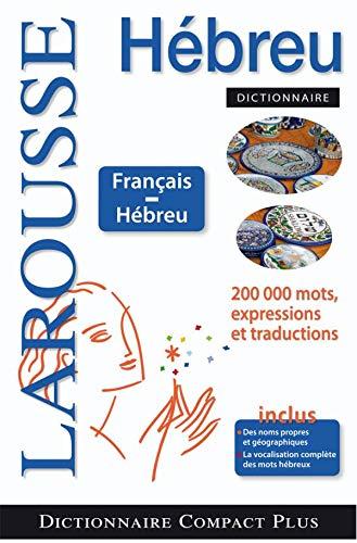 9782035842282: Dictionnaire Hébreu-Français