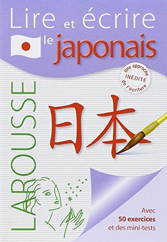 9782035847126: Lire et �crire le japonais (Bilingues langues exotiques)