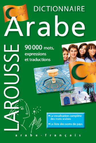 9782035892089: Maxipoche plus Dictionaire Arabe (Arabic Edition)