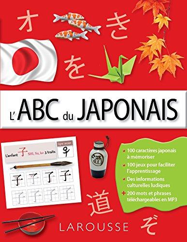 9782035899972: L'ABC du Japonais