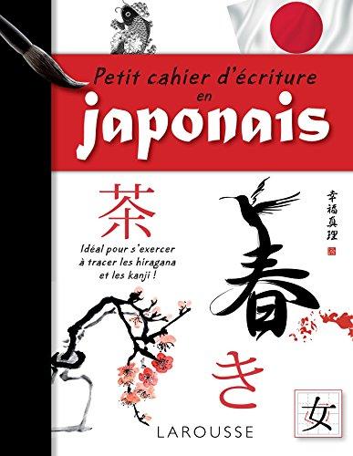 9782035915955: Petit cahier d'écriture en Japonais (Bilingues langues exotiques)