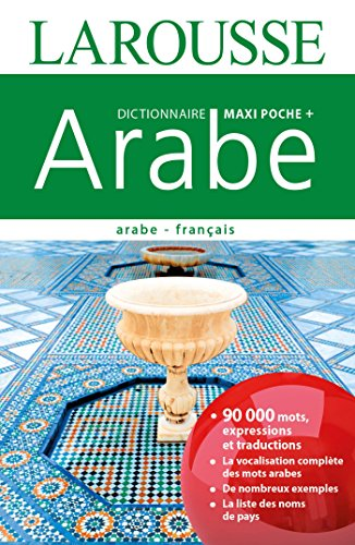 MAXI POCHE PLUS ARABE-FRANÇAIS: COLLECTIF