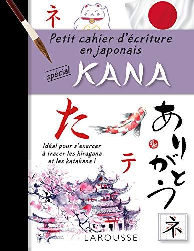 9782035956705: Petit cahier d'écriture : les KANA