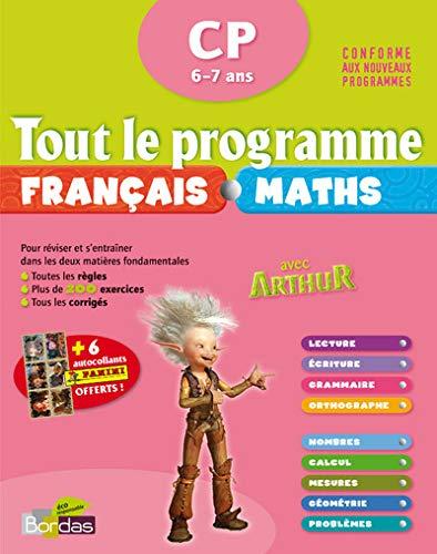 9782047312636: Tout le programme Français-Maths CP (French Edition)
