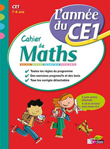 9782047314883: Cahier de Maths CE1 (French Edition)