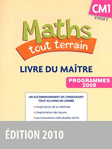 9782047326282: Maths tout terrain CM1 Livre du ma�tre
