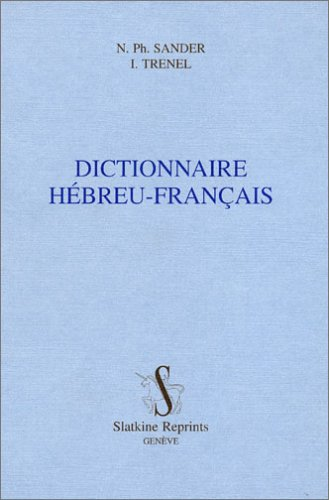 9782051011365: dictionnaire hebreu francais