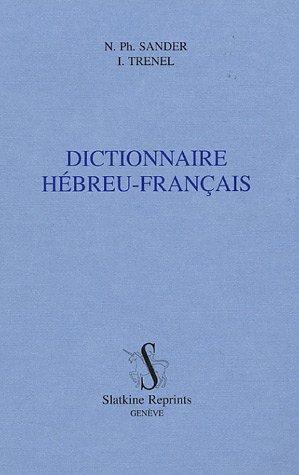 9782051019606: Dictionnaire Hébreu-Français