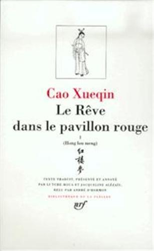 9782070110193: Le Reve dans le Pavillon Rouge tome 1 [BIbliotheque de la Pleiade] (French Edition) (Bibliothèque de la Pléiade, 293)