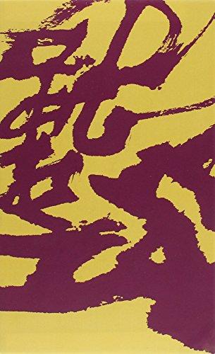 Cao xueqin coffret 2 volumes (Bibliotheque de la Pleiade) (French Edition): Cao Xueqin