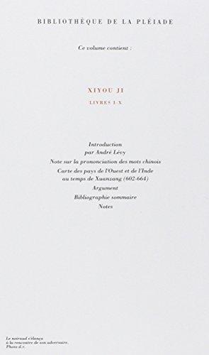 La Peregrination Vers L'Ouest tome 1, livres I Ã: X [Bibliotheque de la Pleiade] (French Edition) (2070112039) by Wu Cheng'en