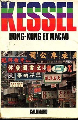 Hong kong et macao (2070235807) by Joseph KESSEL