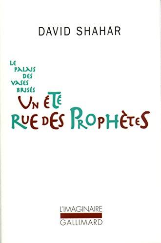 9782070253463: Le palais des vases bris�s, I�:�Un �t� rue des Proph�tes