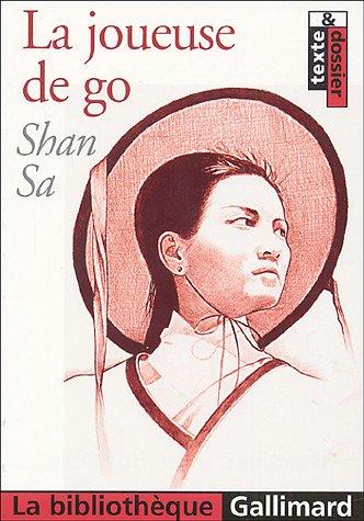 9782070305070: La joueuse de go (La Bibliothèque Gallimard)