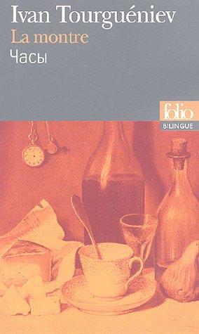9782070306190: Montre Fo Bi (Folio Bilingue) (English and French Edition)