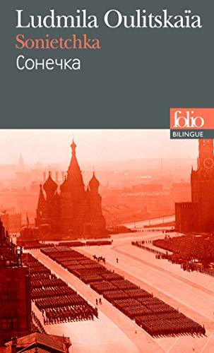 9782070341863: Sonietchka Fo Bi (Folio Bilingue) (English and French Edition)