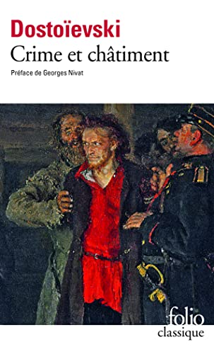Crime Et Chati Jour (Folio (Gallimard)) (English and French Edition): F Dostoievski