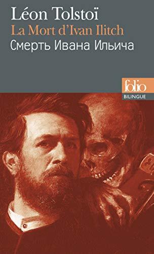 9782070411535: Mort D Ivan Ilitch Fo Bi (Folio Bilingue) (English and French Edition)