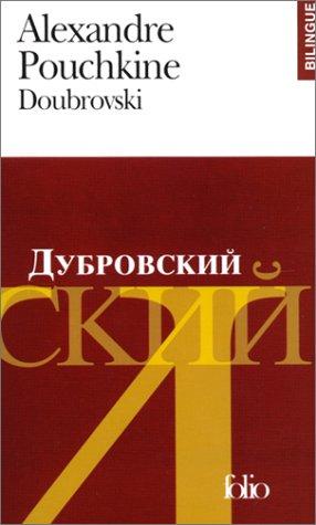 9782070419975: Doubrovski Fo Bi (Folio Bilingue) (English and French Edition)