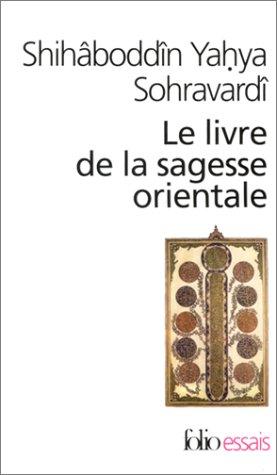 9782070427215: Le Livre de la sagesse orientale