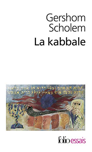 9782070428137: Kabbale (Folio Essais) (English and French Edition)